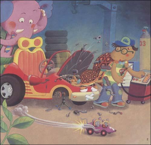 《黑手小乌龟》:我自己读的图画书,自己说的故事书  插图