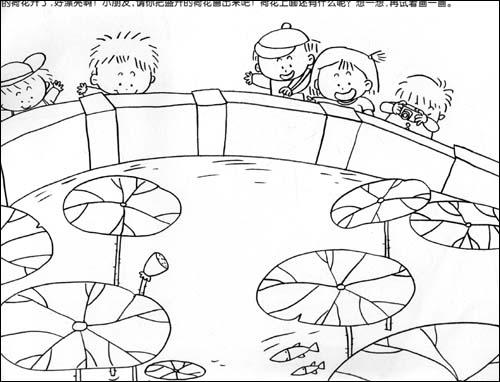 幼儿园主题绘画(中班下)