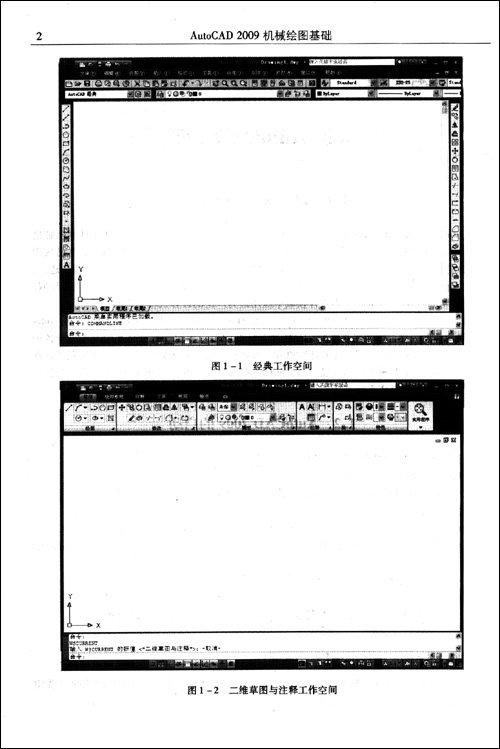ppt 背景 背景图片 边框 模板 设计 相框 500_749 竖版 竖屏