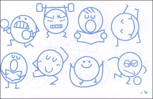 儿童创意简笔画(白金卷)