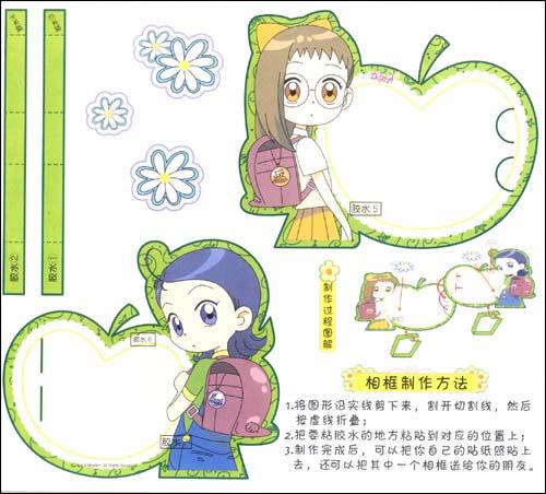 传统中秋节边框