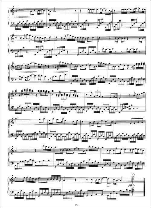 爱情古筝谱
