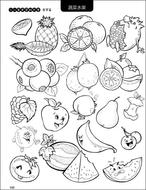 简笔画 设计 矢量 矢量图 手绘 素材 线稿 500_651 竖版 竖屏