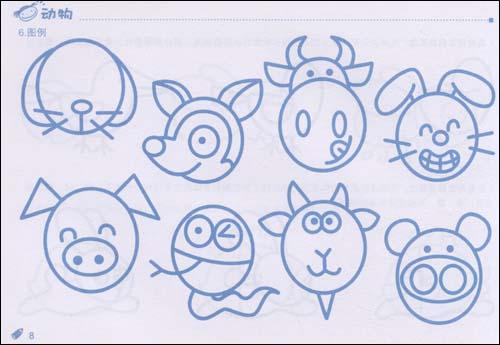 儿童创意简笔画(黄金卷):亚马逊:图书图片