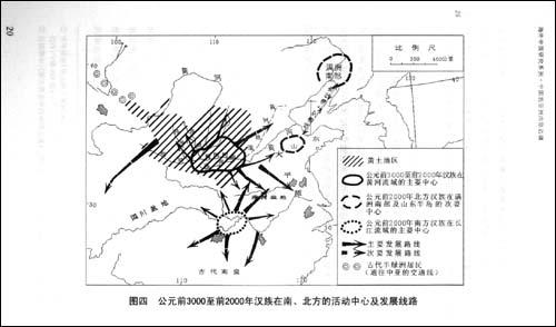 中国的亚洲内陆边疆