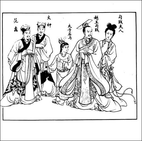家人团圆手绘图