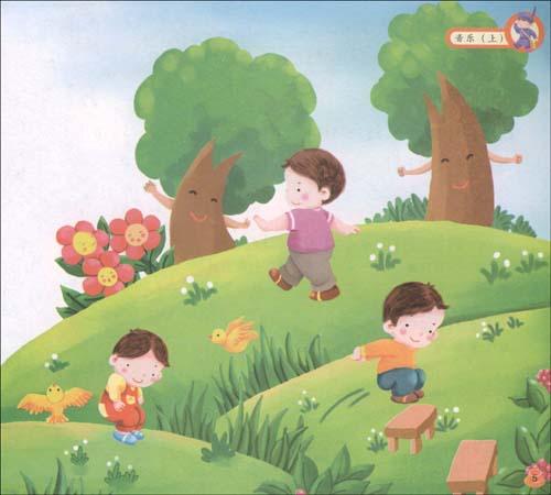 瑶族小女孩卡通画