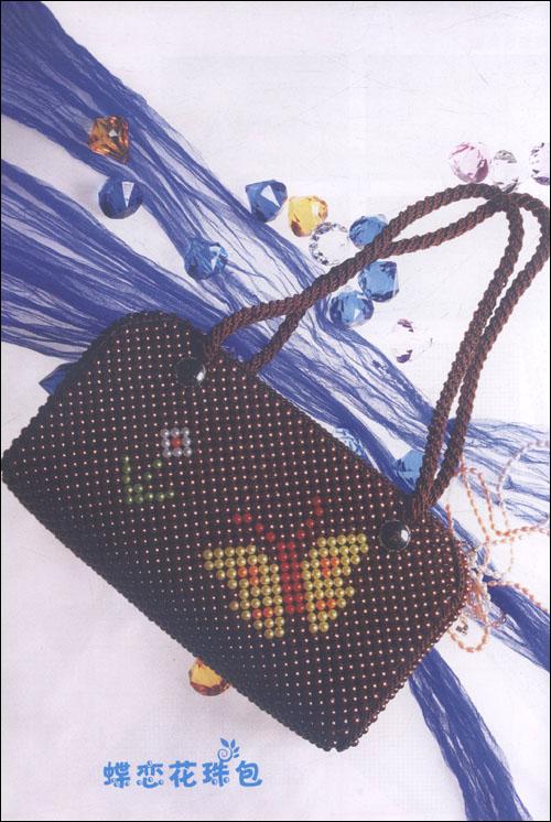 串珠时尚吧:新潮迷你包