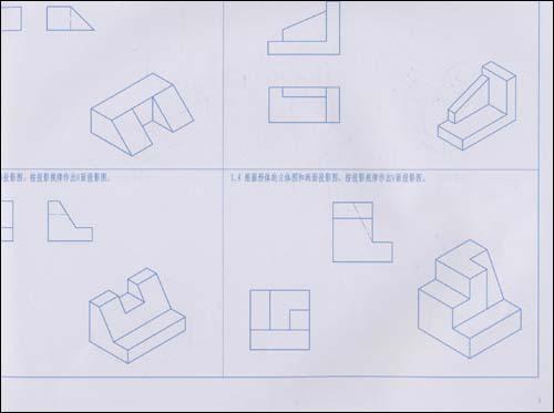 画法几何与建筑制图习题集 [平装]