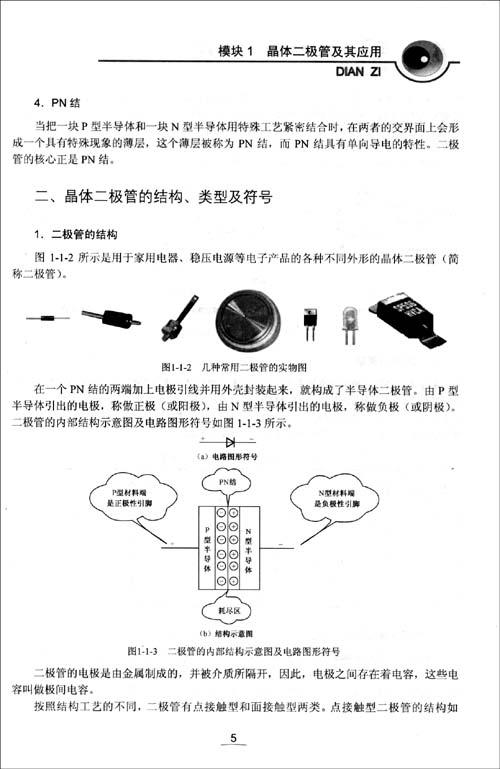 三人表决器逻辑电路图与非门