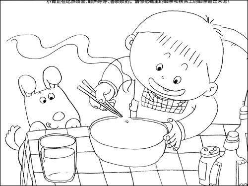 《幼儿园主题绘画(小班上)》