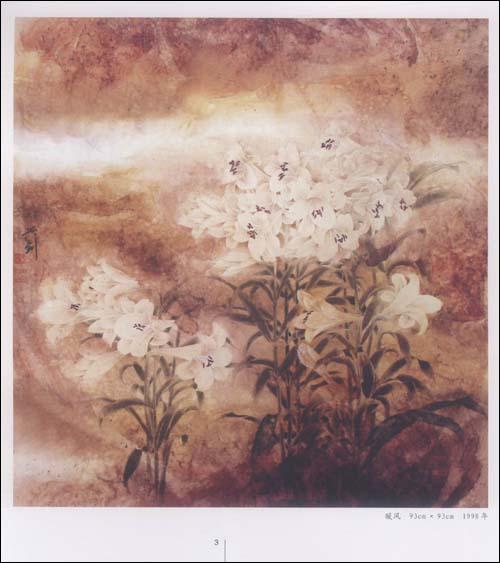 现为中国美术教育研究会会员,湖南省美术家协会会员,长沙理工大学设计图片