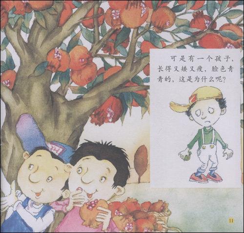 树:小朋友的书()()