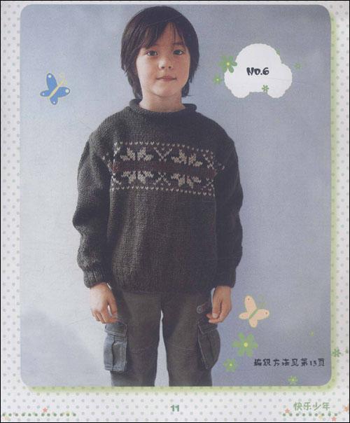 快乐少年毛衣编织