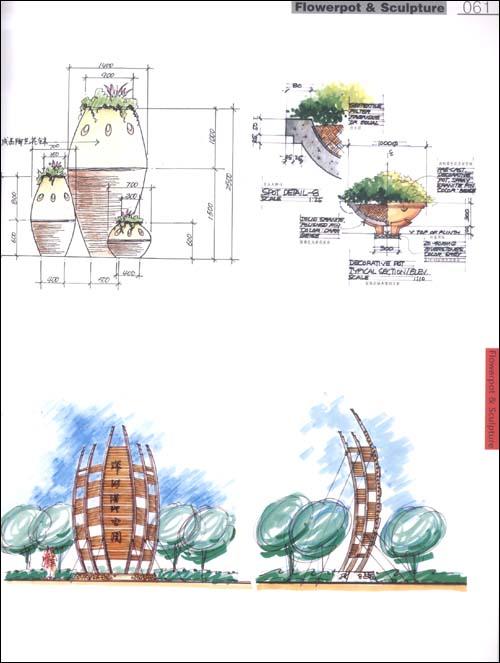 景观细部设计手册(套装共2册):亚马逊:图书