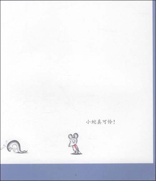 """主要作品有《淘气的小拉拉》《心灵绘本》,""""可爱的鼠小弟""""系列等,其中"""