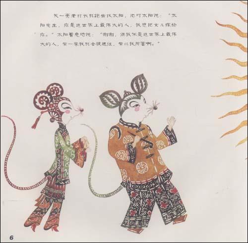 新年快乐猪年绘画图片