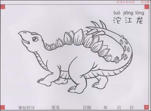 儿童画 简笔画 手绘 线稿 500_369