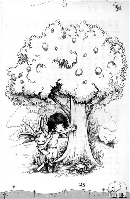 小猪简笔画 小动物 公主