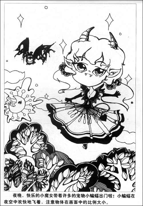 动漫人物黑白线描绘画