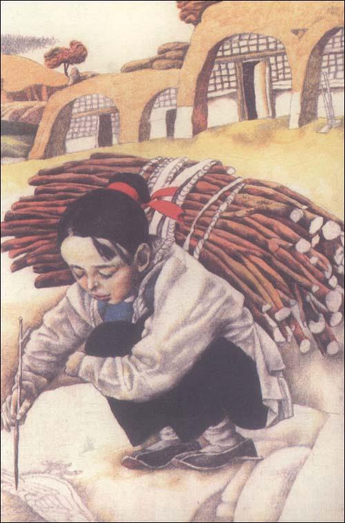 插图: 文摘2009年5月2日于北京 把握中国儿童文学的创作风
