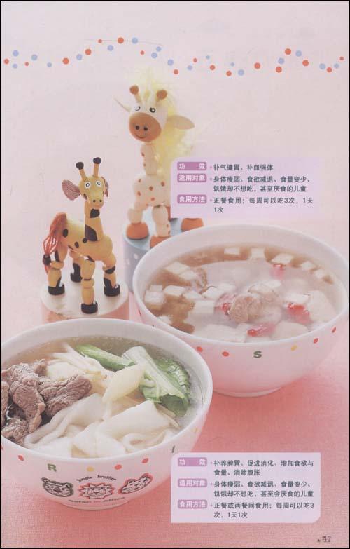 幼儿肠胃调理指南