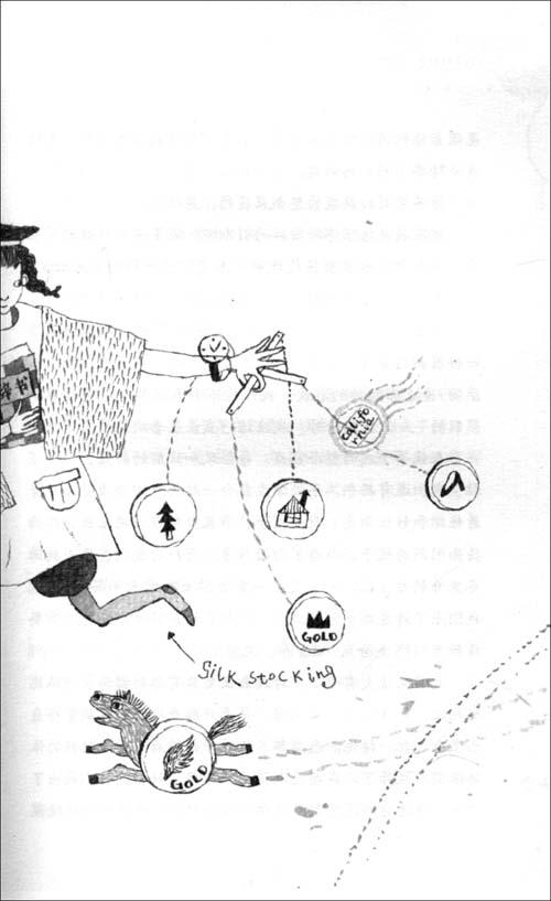 马车简笔画儿童画法