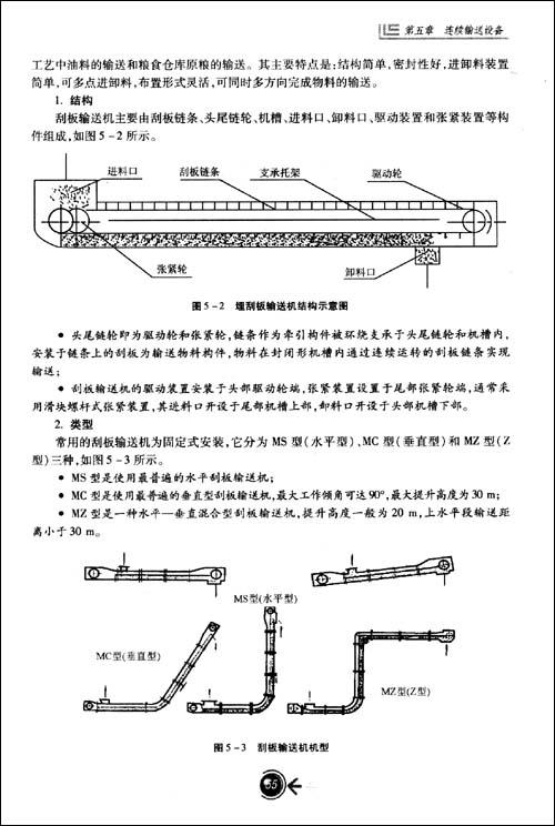 物流设施与设备图片; 京东商城 物流设施设备 报价/价格查询 - 智购网