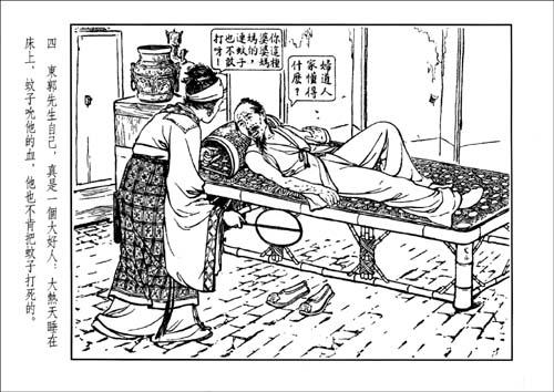 古代老师教书简笔画