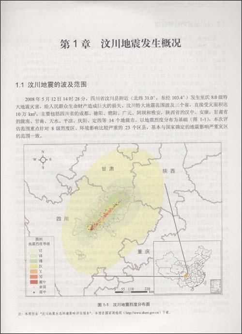 地图 500_688 竖版 竖屏