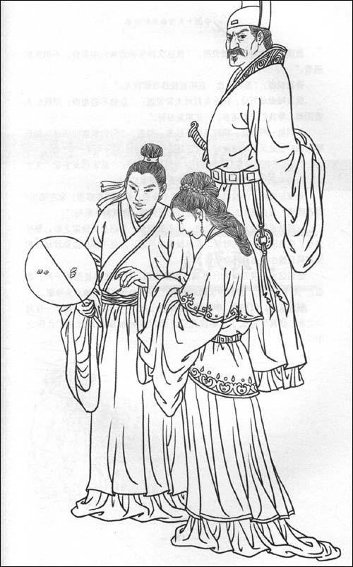 手绘古典男女图片