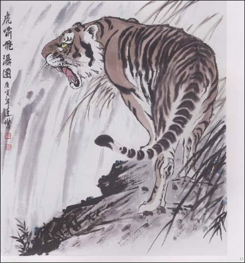 尾部画法  三,虎的画法步骤