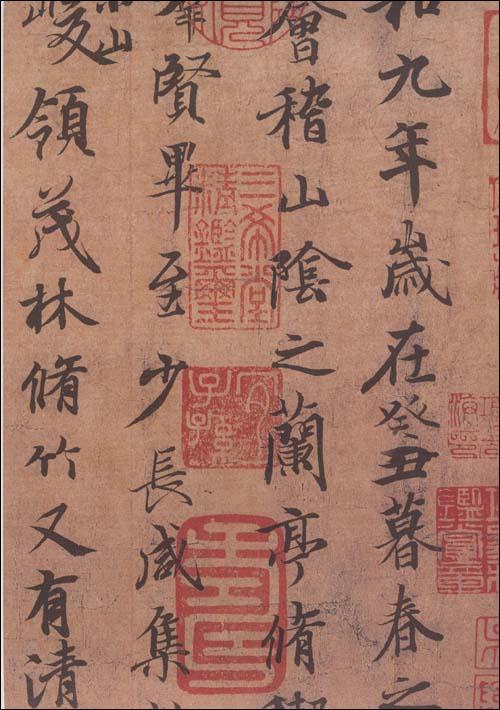 书法 书法作品 500_710 竖版 竖屏图片