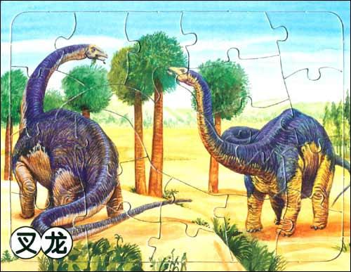 《游戏棋恐龙拼图61温顺的恐龙(慈母龙)》 星星