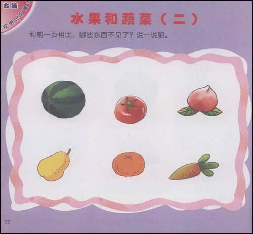 彩色贝壳儿童画