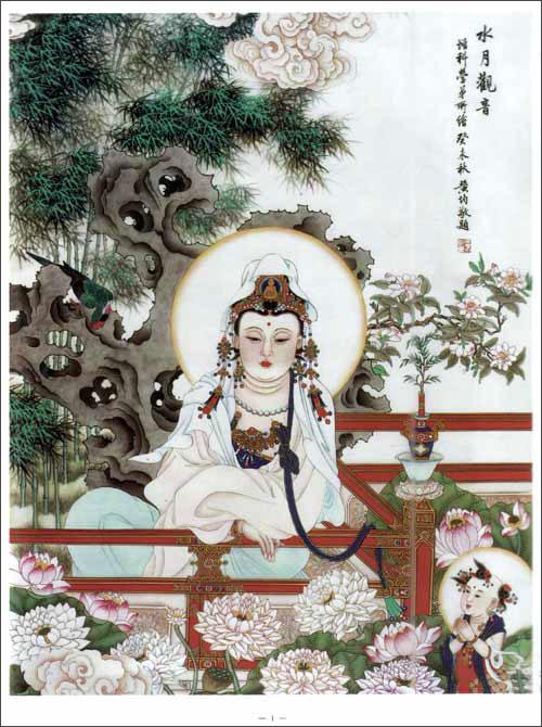郑增科传统工笔人物画