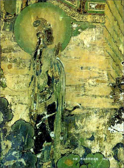 中国寺观壁画典藏:山西繁峙岩山寺壁画:亚马逊:图书图片