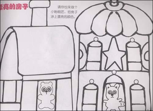 幼儿园大班简笔画图片