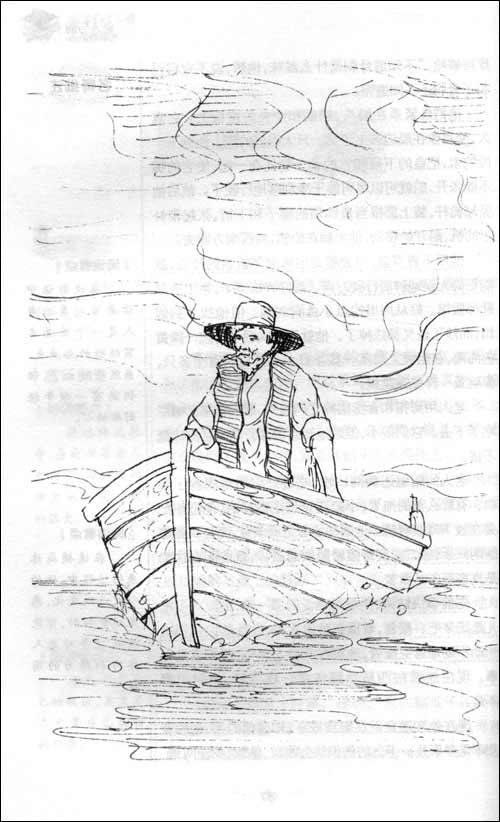 老人与海/海明威-图书-亚马逊