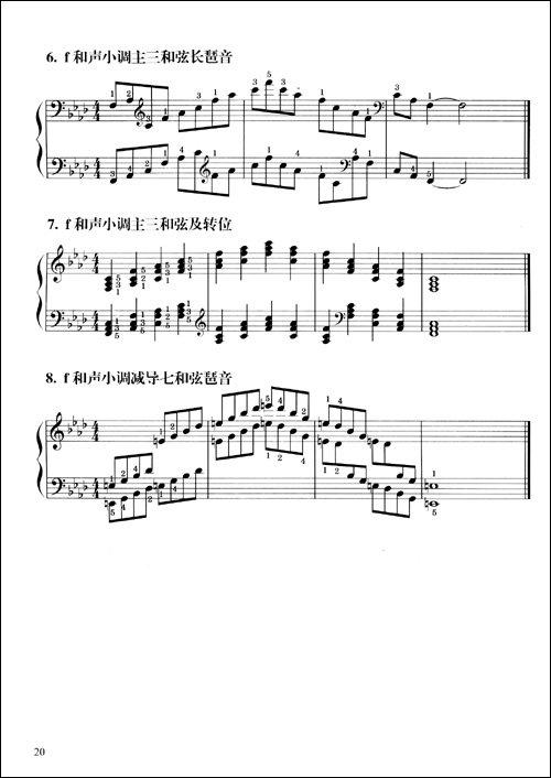 山丹丹开花红艳艳 心绪 威尼斯狂欢节 古典名曲大联奏 春之声圆舞曲图片