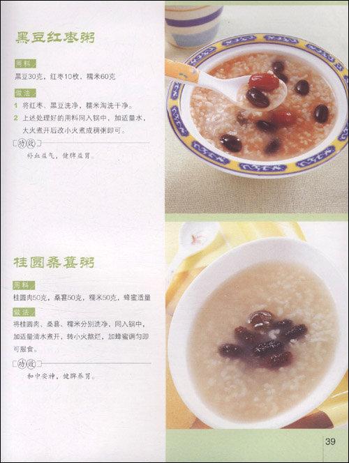 养胃吃什么:15种养胃食物与150道养胃菜