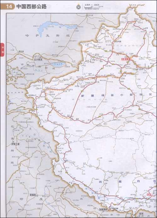 中国高速公路城乡公路网司机行车专用地图集(2011)