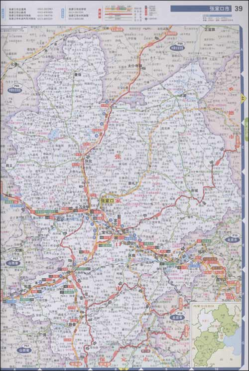 回至 中国高速公路自驾导航地图集(2011详查版) (平装)