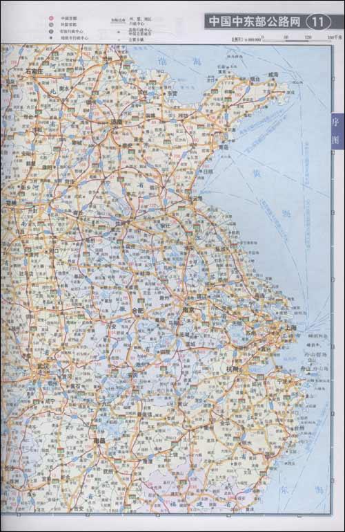 青海省高清旅游里程地图
