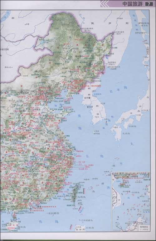 中国公路出行地图集 2011交通旅游实用版 山东省地图出版社 卓越亚马