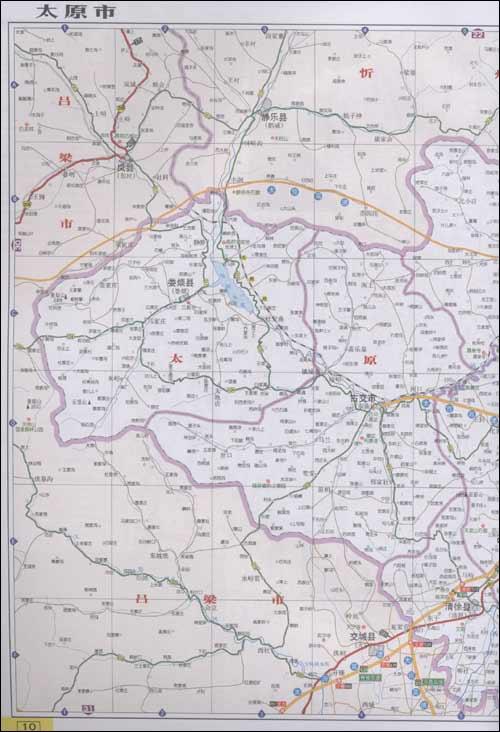 山西及周边地区公路里程地图册(2011)/地质出版社