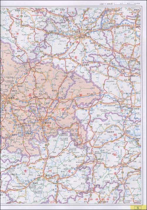 河南及周边省区大比例尺公路地图;高速公路,国道,省道,县乡道及公里程
