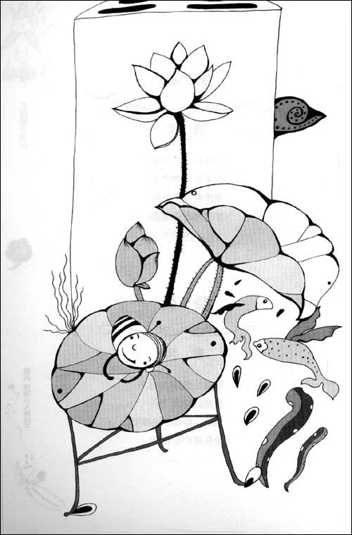 初学者画蜻蜒眼睛的步骤图