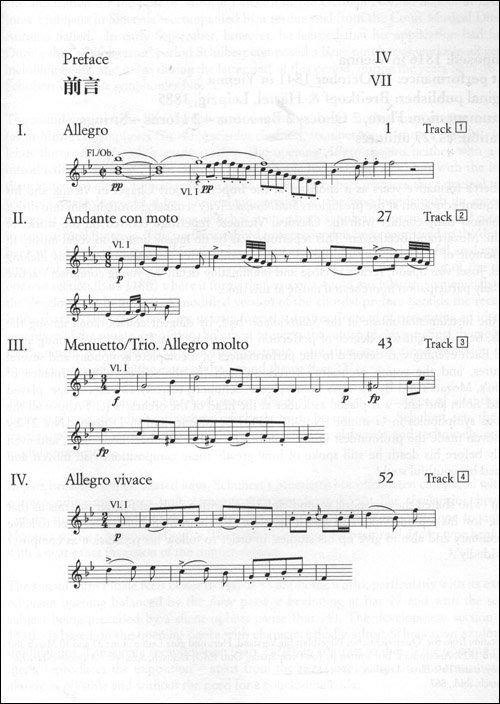 在乐队中演奏第二小提琴图片
