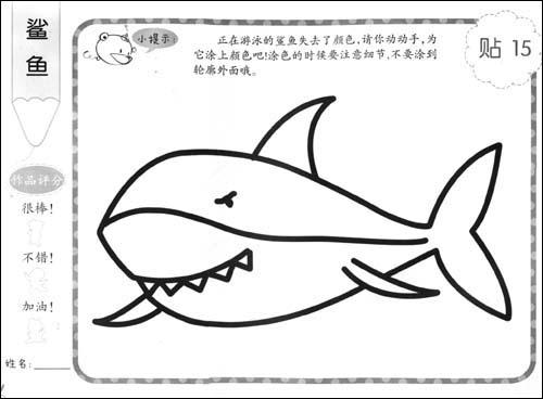 简笔画 教学图示 手绘